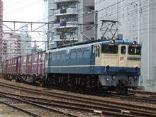 EF65-1122