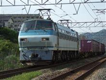 EF66-124