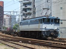 EF65-1037