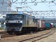 EF210-135