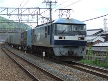 EF210-14