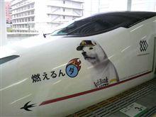 福岡ソフトバンクホークスパ・リーグ優勝おめでとう