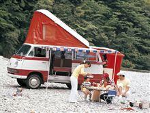 1968-1974 Mitsubishi Delica 1st Generation ・・・・