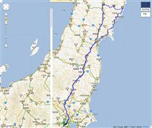 耐久24時間半1236キロ、東北の旅