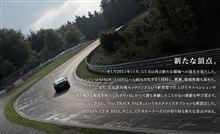 速報!2012 GTR R35 スペック
