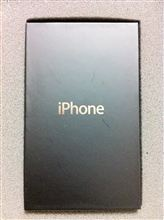 iPhone修理 完結編(゚∀゚ )
