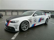 BMW Familie! 2011