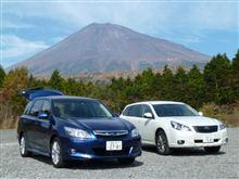 スバルはなぜ富士山が似合うのか?