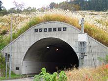 大沢山トンネル