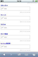 ( *`ω´) =3 ( *`ω´) =3 ( *`ω´) =3