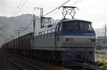 EF66-126