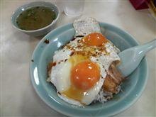 『バンディット』 焼豚と卵の飯