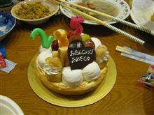 サプライズバースデーケーキ