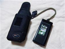ドコモ 携帯電池交換 & 携帯ケース