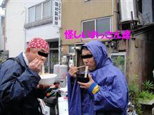 パッソルうどん2011 玉売り3発・エンゼル編
