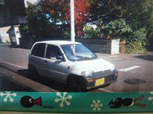 人生初の車。ミニカの写真が出てきました。