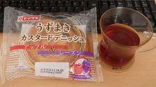 ヤマザキ うずまきカスタードデニッシュ アップル&レーズン