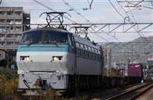 EF66-103