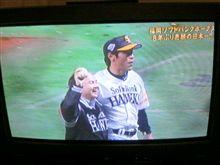 福岡ソフトバンクホークス 日本一おめでとう