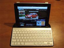 iPad2がやってきた。