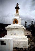 ブータン 平和と繁栄 そして麻生太郎
