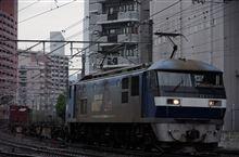 EF210-122