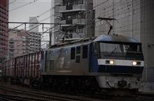 EF210-117