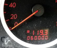 60000Kmだねー