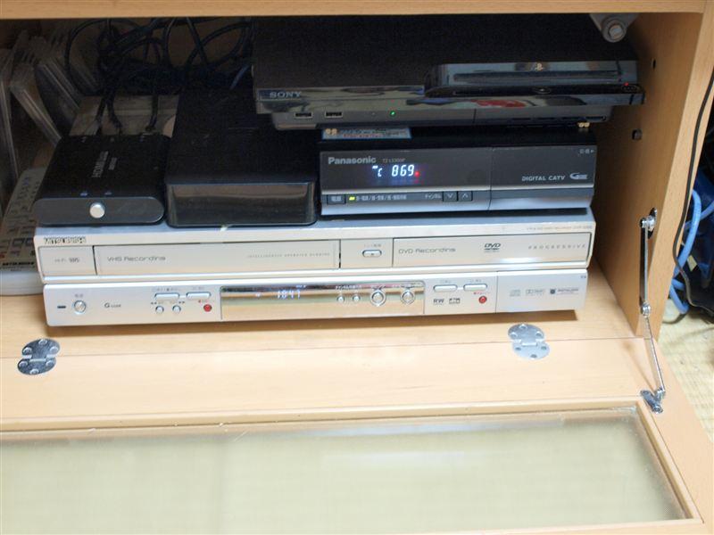 テレビ eo 光
