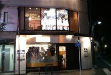渋谷 SKEショップ
