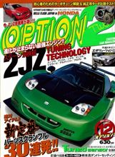OPTION2 2011年12月号