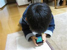 ママのスマートフォンはゲーム機