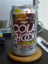 COLA SHOCK旨っ!
