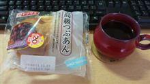 ヤマザキ 高級つぶあん(見切品)
