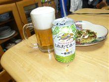東北復興支援ビールその2