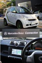 よんよん通信 (Smart EV)