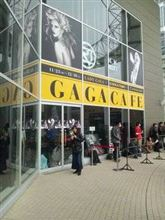 GAGA CAFEっ!!!