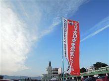 菅生で太田選手と伊藤選手がフェラーリで走行!