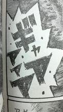 Vol.651 焦燥(後編)