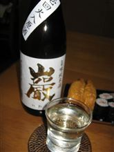 今日のお酒☆巌 旨味純米酒