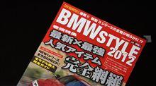 BMW STYLE 2012