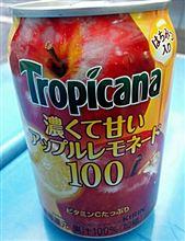 今からの季節に、お勧め缶ジュース(^^)v