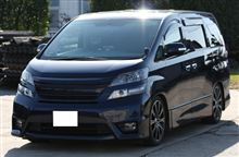 ファンクラブにユーザー様のお車新規掲載!【belljun】さんのお車紹介