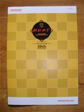BEAT 20th anniversary