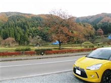 DS3 ロングドライブ to 福井(一乗谷朝倉氏遺跡)