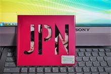 """無事にフラゲ Perfume 4th album """"JPN"""" !"""