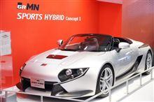 「関東自動車工業・GRMNスポーツハイブリッドコンセプトⅡ(2011)」≪ライブ≫/東京モーターショー2011