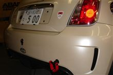Assetto Corse towing hook