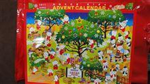 さ~~~て、今年のアドベントカレンダーは?