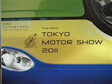 東京モーターショーに行ってきた!